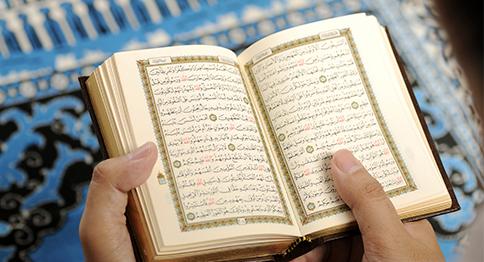 كفالة حفظة كتاب الله